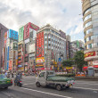 Shinjuku district in Tokyo,Japan — Stock Photo