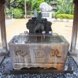 Stock Photo: Purification Fountain in Shinto Temple.