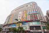 Yodobashi akiba elektro e-shop v tokiu — Stock fotografie