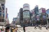 Ginza street — Stock Photo
