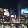 Shibuya crossing,Tokio - Stock Photo