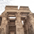 Temple of Kom Ombo in Egypt — Stock Photo