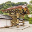 Japanese temple — Stock Photo #11603962