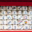 Japanese sake rice wine barrels with decorative writing — Stock Photo