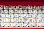 Japońskiego sake ryżu wina beczki z ozdobny pismo — Zdjęcie stockowe