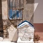edificios en samos — Foto de Stock
