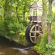 Water Mill - Photo