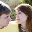 A young couple in love — Stock Photo