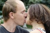 """Partecipanti del tutto-Russo flash-mob """"bacio d'estate"""" — Foto Stock"""