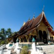 Stock Photo: Wat Xieng Thong, Luang Prabang.
