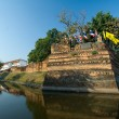 The fortified walls of Chiang Mai, Thailand - Stock Photo