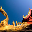 Stock Photo: Laos Naga Detail - Vientiane, Laos