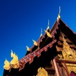 Chaing Mai Teak Wat — Stock Photo