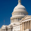 Stock Photo: Capital Building, Washington DC