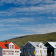 Stock Photo: Colorful Buildings - Akureyri, Iceland