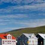 Colorful Buildings - Akureyri, Iceland — Stock Photo
