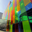 Stock Photo: Palais Des Congres Exterior