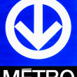 Montreal Metro (subway) sign — Stock Photo