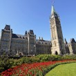 Spring at Canada Parliament - Stock Photo
