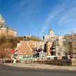 Quebec City Harbor Front — Stock Photo
