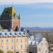 Quebec City Buildings — Stock Photo
