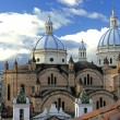 Cuenca, Ecuador - Domes Cathedral - Stock Photo