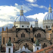 Cuenca, Ecuador - Domes Cathedral — Stock Photo