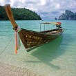 Stock Photo: Long Boat - Ko Phi Phi Don, Thailand