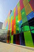 Palais Des Congres Exterior — Stock Photo