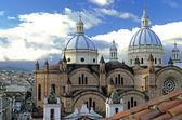 Cuenca, Ecuador - Domes Cathedral — Stock Photo