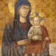 Постер, плакат: Rome The Most Holy Mother of God