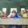 Last Supper of Chris from Vienna church - Michaelskirche - Stock Photo