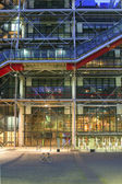 Paris - sabah pompidou merkezi'nın — Stok fotoğraf