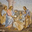 Rome - mosaic from st. Peters basilica - giving the papal authority - Stock Photo