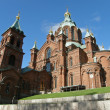 Helsinki - Upensky orthodox cathedral - Stock Photo