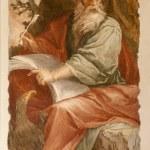 Постер, плакат: Rome st John the Evangelist at writing of Apokalypse on Patmos island