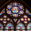 Paris - windowpane form Notre-Dame cathedral - Stock Photo