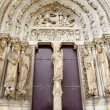 Paris - east portal of Saint Denis first gothic cathedral - Stock Photo