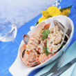 I pirated rice with seafood seafood — Stock Photo