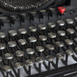 Typewriter detail, cyrillic — Stock Photo