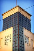 Old public clock — Stock Photo