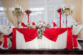 Wedding ceremony table — Stock Photo