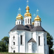 Orthodox temple — Stock Photo