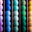 Stock Photo: Rainbow threads