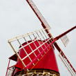 Windmill closeup — Stock Photo #11543680