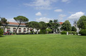Bogazici University, south campus — Stock Photo