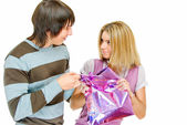 No it is my gift — Stock Photo