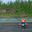 Постер, плакат: Helicopter makes taxiing