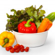 Stock Photo: Many vegetables