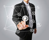 Social network structure — Stock Photo